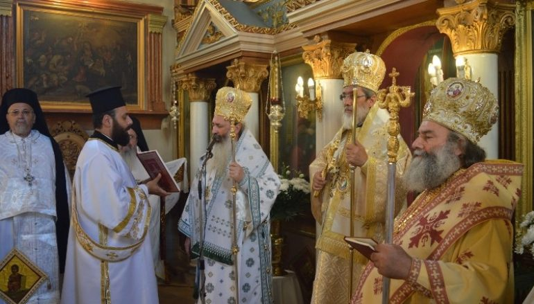 Μνημόσυνο για τον πρ. Κεφαλληνίας Προκόπιο στο Γύθειο (ΦΩΤΟ)