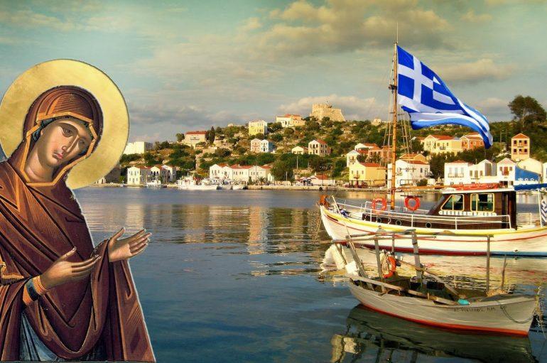 """""""Η Παναγία και η Ελλάδα"""""""