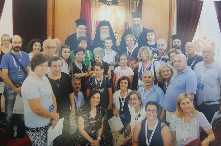 Προσκύνημα της Ιεράς Μητροπόλεως Κίτρους στην Αγία Γη (ΦΩΤΟ)