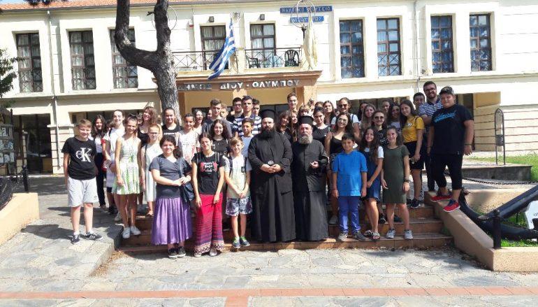 Επίσκεψη μαθητών από το Γραφείο Νεότητας της Ι. Μ. Κίτρους στο Λιτόχωρο