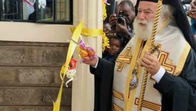 Πατριάρχης Αλεξανδρείας: «Ανοίγουμε σχολεία, κλείνουμε φυλακές» (ΦΩΤΟ)