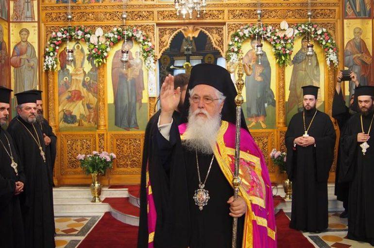 Σε Μητροπολίτη Λαοδικείας προήχθη ο Επίσκοπος Ναζιανζού Θεοδώρητος