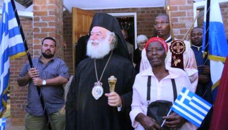 """Αλεξανδρείας: """"Η Ζιμπάμπουε θα ευημερήσει με ενότητα Ηγετών και Λαού"""""""