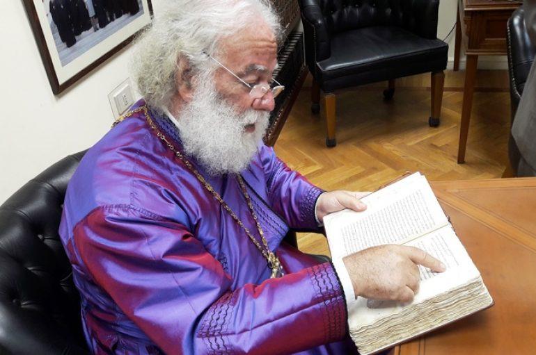 Ένας θησαυρός αποκαλύφθηκε στην Πατριαρχική Βιβλιοθήκη Αλεξανδρείας
