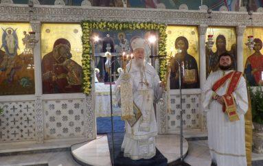 Η εορτή της Μεταμορφώσεως του Σωτήρος στην Ι. Μ. Κορίνθου (ΦΩΤΟ)