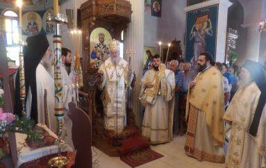 Ο εορτασμός της Κοιμήσεως της Θεοτόκου στην Κόρινθο (ΦΩΤΟ)