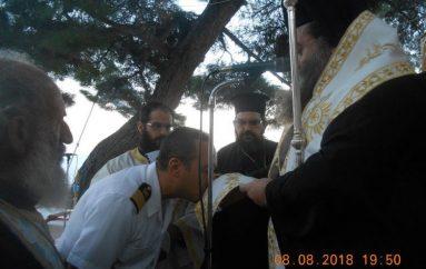 Ο Μητροπολίτης Χίου χειροθέτησε Αναγνώστη τον Υπολιμενάρχη Χίου (ΦΩΤΟ)