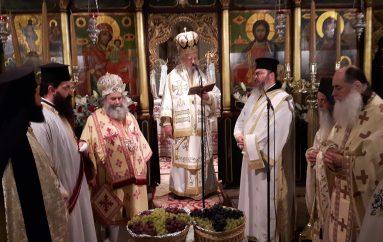 Δισαρχιερατική Αγρυπνία στην Ιερά Μονή Μεταμορφώσεως Κύμης (ΦΩΤΟ)