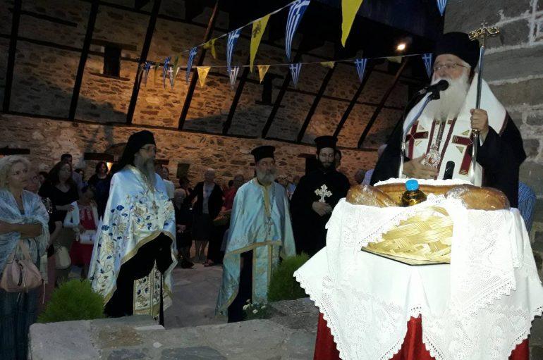 Τιμήθηκε στο Πήλιο η μνήμη του Αγίου Λαυρεντίου (ΦΩΤΟ)