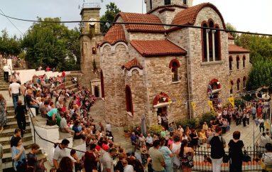 Πάνδημος ο εορτασμός του Αγίου Αποστόλου του Νέου στο Πήλιο (ΦΩΤΟ)