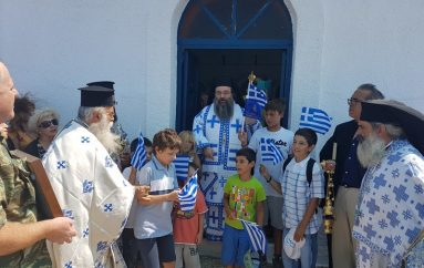 """Χίου Μάρκος: """"Χωρίς τον Χριστό και την Παναγία δεν έχει ζωή η πατρίδα μας»"""