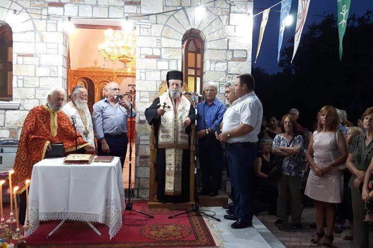 Αρχιερατικός Εσπερινός του Αγίου Φανουρίου στην Ι. Μ. Καρυστίας (ΦΩΤΟ)