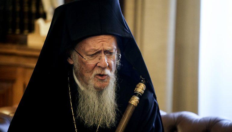 """Οικ. Πατριάρχης: """"Μεγάλο δώρο της Παναγίας η απελευθέρωση των δύο Ελλήνων"""""""