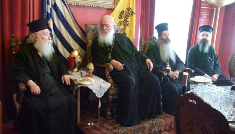 Τον Μητροπολίτη Λήμνου επισκέφθηκε ο Αρχιεπίσκοπος Ιερώνυμος (ΦΩΤΟ)
