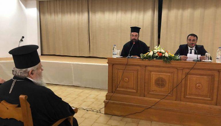 Παρουσίαση βιβλίου του Μιχάλη Καλογιαννάκη στην Ι. Μ. Κυδωνίας (ΦΩΤΟ)