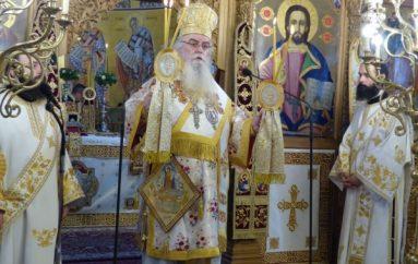 Η Κοίμηση της Υπεραγίας Θεοτόκου στην Ι. Μητρόπολη Καστορίας (ΦΩΤΟ)