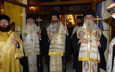 Ο Εσπερινός του Αγίου Νικάνορος στην Ι. Μ. Καστορίας (ΦΩΤΟ)