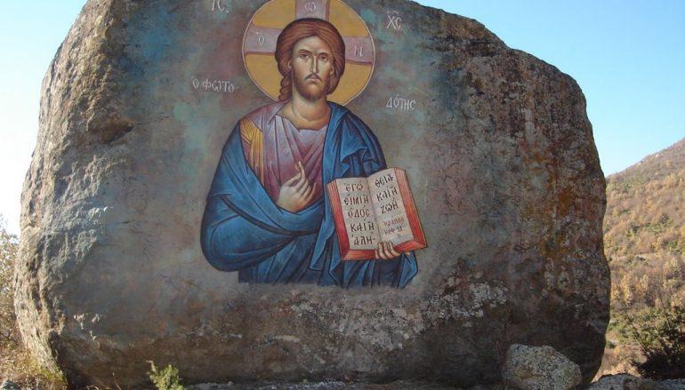 Η κατά Χριστόν τελείωση του ανθρώπου