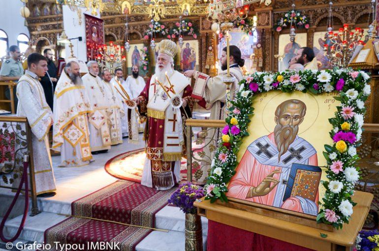 Πανηγύρισε ο Ιερός Ναός Αγίου Αλεξάνδρου Αλεξανδρείας (ΦΩΤΟ)