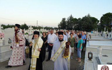 Ο Εορτασμός του Πατροκοσμά στο Β΄ Κοιμητήριο Σπάρτης (ΦΩΤΟ)