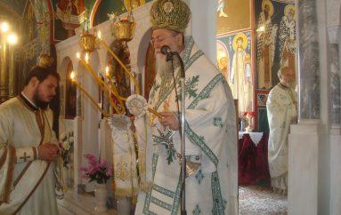 Η εορτή του Αγίου Γερασίμου του Νοταρά στην Ι. Μ. Κορίνθου (ΦΩΤΟ)