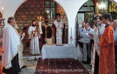 Αρχιερατικός Εσπερινός του Αγίου Φανουρίου στο Γλυκόρριζο Άρτης (ΦΩΤΟ)