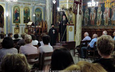 Ακολουθία Παρακλητικού Κανόνος από τον Μητροπολίτη Άρτης Καλλίνικο (ΦΩΤΟ)