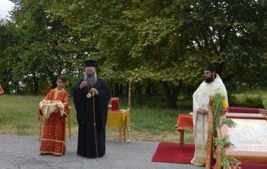 Απαγόρευση τέλεσης Θ. Λειτουργίας στην ιστορική Μονή Παναγίας Πέτρας Ολύμπου
