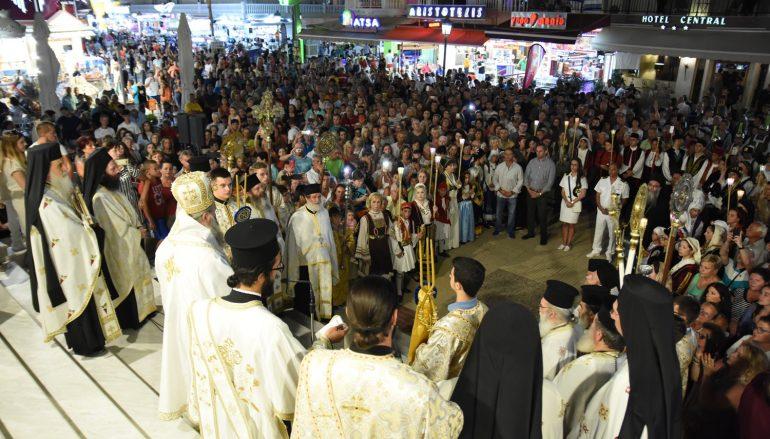 Πάνδημη λιτανεία της Παναγίας Τριχερούσας στην Παραλία Κατερίνης (ΦΩΤΟ)