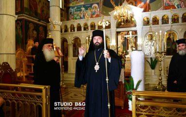 Στην Αργολίδα ο Επίσκοπος Σούπρασλ Ανδρέας (ΦΩΤΟ)