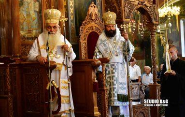 Δισαρχιερατική Θ. Λειτουργία στον Μητροπολιτικό Ιερό Ναό Άργους (ΦΩΤΟ)