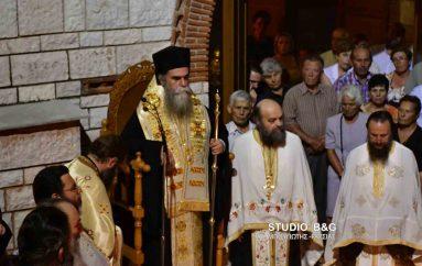 Ο Μητροπολίτης Άρτης στην πανηγυρίζουσα Ι. Μονή Αγ. Θεοδοσίου Ναυπλίου (ΦΩΤΟ)