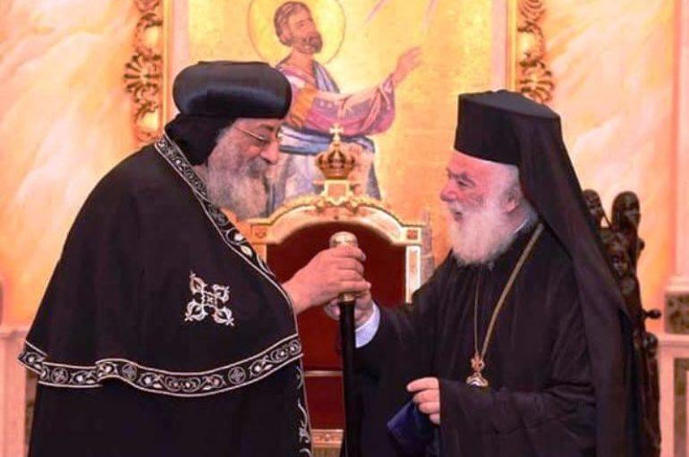 Στον Αλεξανδρείας Θεόδωρο ο Κόπτης Πατριάρχης της Αιγύπτου (ΦΩΤΟ)