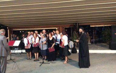 Φιλανθρωπική εκδήλωση πραγματοποίησε η Ι. Μητρόπολη Γόρτυνος (ΦΩΤΟ)