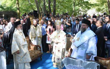 Πατριαρχική Θεία Λειτουργία στην Ι. Μονή Φανερωμένης Παλαιάς Αρτάκης (ΦΩΤΟ)