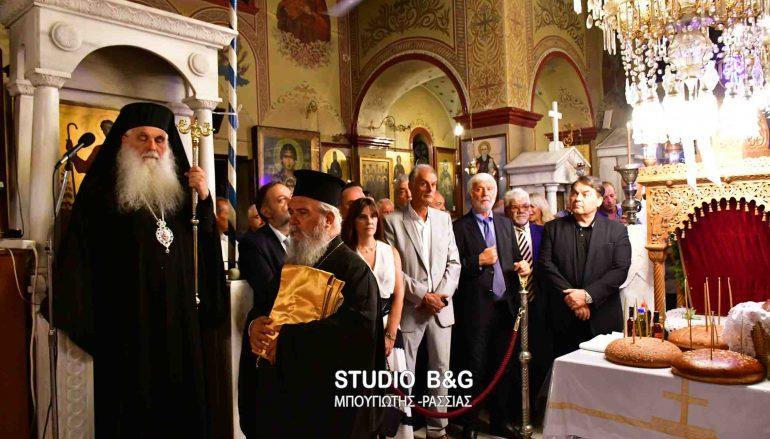 Η Νέα Κίος τίμησε την Παναγία την Θεομάνα (ΦΩΤΟ)