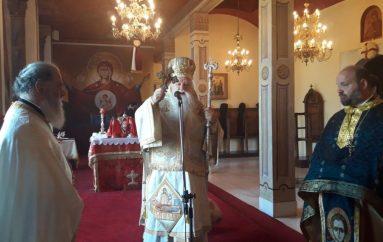Η εορτή της Κοιμήσεως της Θεοτόκου στην Ι. Μ. Καλαβρύτων (ΦΩΤΟ)