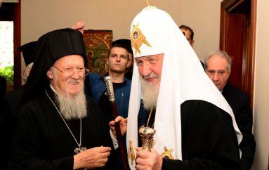 """Βαρθολομαίος σε Μόσχας Κύριλλο: """"Όλα θα λυθούν με τον διάλογο"""""""