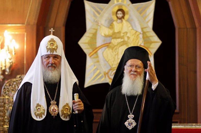 Το Φανάρι θα επισκεφθεί ο Πατριάρχης Μόσχας Κύριλλος