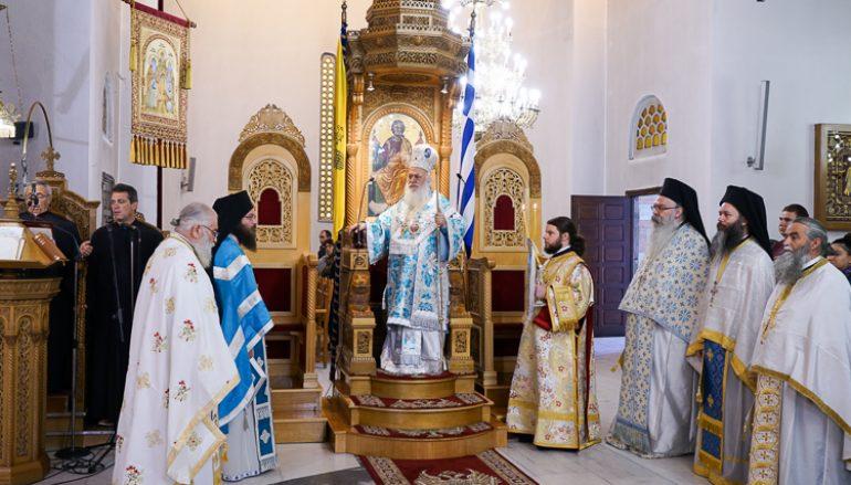 Αρχιερατική Θεία Λειτουργία στην Παναγία Σουμελά στο Βέρμιο (ΦΩΤΟ)