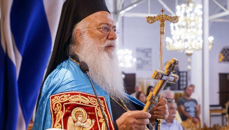 Παράκληση στην Παναγία Σουμελά από τον Μητροπολίτη Βεροίας (ΦΩΤΟ)