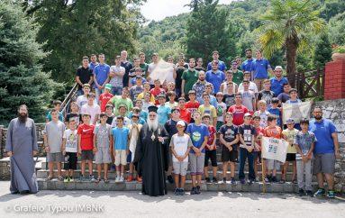Ολοκληρώθηκε η φιλοξενία παιδιών στην Ι. Μονή Παναγίας Δοβρά (ΦΩΤΟ)