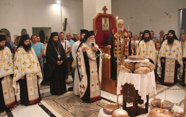 Η εορτή του Αγίου Φανουρίου στην Ι. Μητρόπολη Φωκίδος (ΦΩΤΟ)