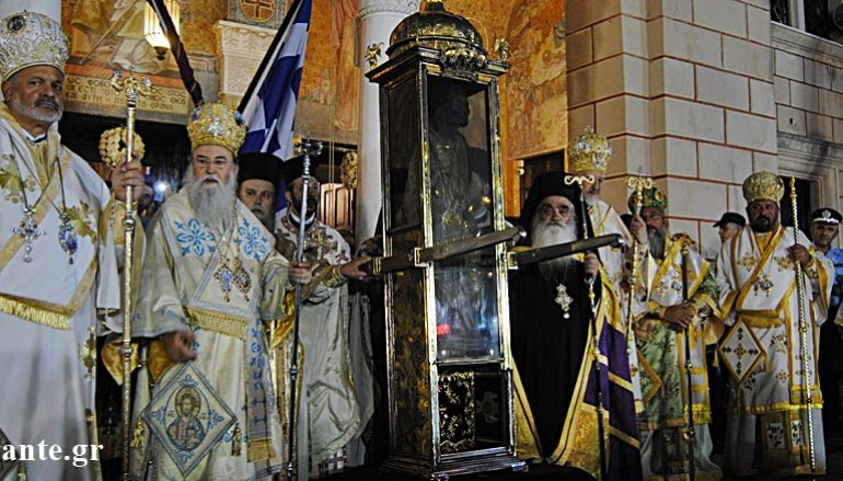 Ο Άγιος της Συγνώμης λιτανεύτηκε στην πόλη της Ζακύνθου (ΦΩΤΟ)
