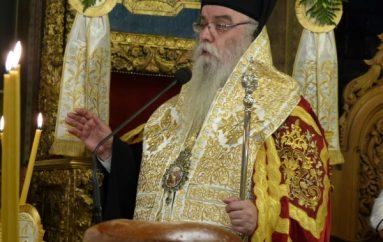 Ο Εσπερινός Κοιμήσεως της Θεοτόκου στην Καστοριά (ΦΩΤΟ)