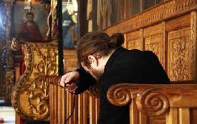 Ο Θεός του αμετρήτου ελέους και της συγχωρήσεως
