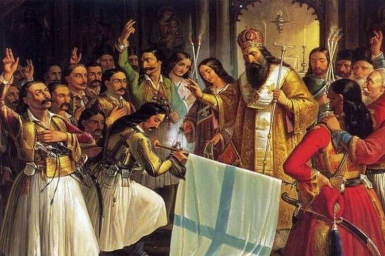 Πρόγραμμα Εκδηλώσεων για τα 200 έτη από την Ελληνική Επανάσταση