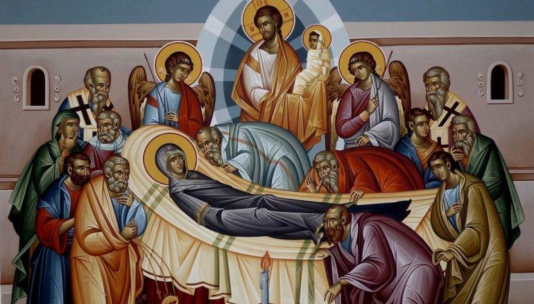 Η εορτή της Κοιμήσεως της Θεοτόκου