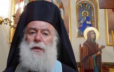"""Αλεξανδρείας: """"Ευχαριστούμε την Παναγία μας για την απελευθέρωση των δύο παιδιών μας"""""""