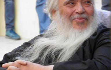Εκοιμήθη ο Αρχιμανδρίτης Γαβριήλ Τσάφος